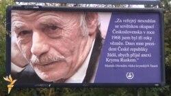 Мостафа Җәмилев Чехия президентына шелтә белдерә