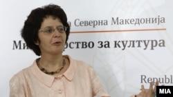 Министерката за култура, Ирена Стефоска