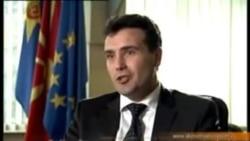 Интервју со Зоран Заев