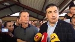 Саакашвілі змінив плани і вирішив їхати автобусом до «Краковця» (відео)