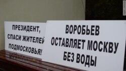 """""""Мы призываем к открытому диалогу!"""""""