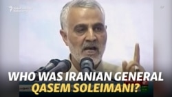 Key Facts About Iranian General Qasem Soleimani