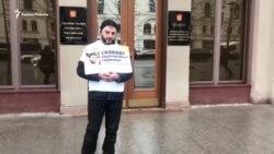 """""""Дело Гаджиева"""": журналист под арестом, в Москве – пикеты"""
