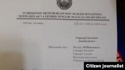 Madina Niyozovaga rasmiy idoralardan kelgan javoblardan biri.