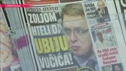 Почему сербский премьер Александр Вучич провел выходные в убежище?