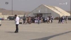 له افغانستانه د امریکا وتل، د طالبانو خوشحالۍ او د فعالانو اندیښنې