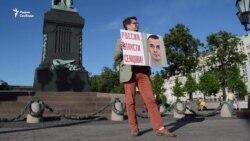 Задержание на пикете в поддержку Сенцова