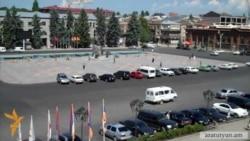 Գյումրիի քաղաքապետարանի եւ կադաստրի միջեւ կռիվ է ընկել