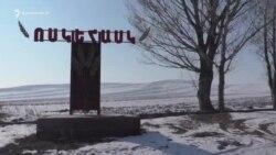 Ոսկեհասկի բնակիչները սպասում են Ռուսաստան մուտքի արգելքի վերացմանը՝ արտագնա աշխատանքի մեկնելու համար