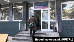 Вакцинација на граѓаните од старосната група над 77 години - Скопје, 31 март 2021