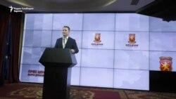 Груевски: Бараме итно стопирање на политичкиот прогон