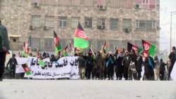 """مظاهرۀ کاندیدان معترض در کابل زیر نام """"قهر ملت"""""""