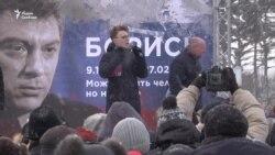 """""""Біздің атымыз - Борис Немцов!"""""""