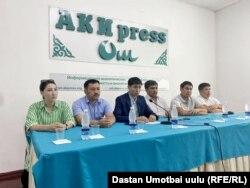 Пресс-конференция членов партии «Биздин Кыргызстан», 27 июля 2021 г.
