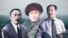 Быйыл Касым Тыныстанов, Жусуп Абдрахманов жана Кусейин Карасаевдин 120 жылдыгы.