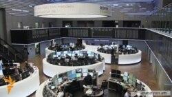 Միջազգային ֆինանսական շուկան վերականգնվելու դրական նշաններ է ցույց տվել