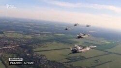 Россия создает «белорусский плацдарм» для атаки на Украину и страны НАТО?   Донбасс.Реалии (видео)
