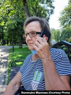 Валянціна Міронава