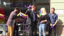Belgrade Pride Week Opens LGBT Information Center
