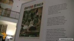 Ցուցահանդես Պրահայում՝ Հայոց ցեղասպանության 100-ամյակի առիթով