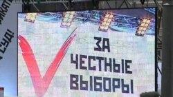 Митинг на проспекте Сахарова: Григорий Явлинский