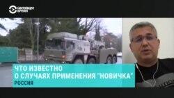 Политолог Аббас Галямов – о том, боится ли Москва санкций за отравление Навального