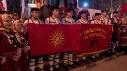 """Протести во Скопје - """"Aлбанската платформа ќе ја растури Македонија"""""""