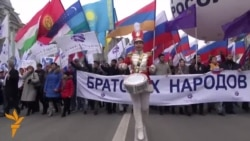 Thousands Parade On Russia's National Unity Day