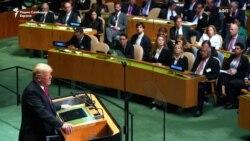 Трамп: луѓето во ОН се забавуваа заедно со мене