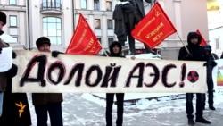 Казанда Татарстан АЭС төзелешенә каршы пикет узды