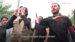 Russia Accused Of Stoking Far Right In Georgia