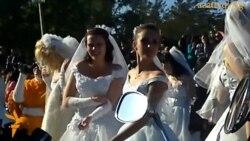«Парад невест»