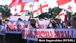 Акция у Руставской тюрьмы в пригороде Тбилиси в защиту Михаила Саакашвили, 4 октября 2021 года