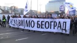 Novi protest zbog Savamale: 'Rekvijem' za pravnu državu