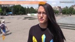 Що хвилює молодь Слов'янська? (опитування)
