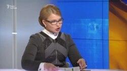 Крым должен быть темой переговоров в Минске – Тимошенко (видео)
