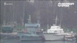 Украинский флот, «плененный» в Крыму: заявление Путина и реакция Украины (видео)