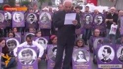 Ստամբուլում հարգանքի տուրք մատուցեցին Ցեղասպանության զոհերի հիշատակին