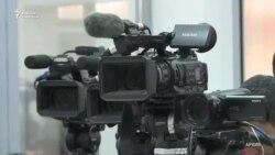 Журналисттер сөз эркиндигине кабатыр