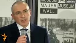 """Ходорковский: """"В России остались и другие политзаключенные"""""""