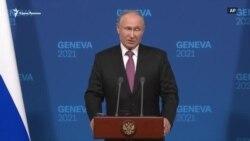 Встреча Путина и Байдена: что они сказали об Украине (видео)