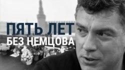 """""""То, что делает Путин, – катастрофа для России"""". Что говорил Немцов о российской политике"""