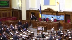Парламент продовжить роботу о 16:00