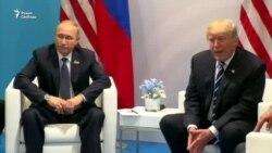 """Трамп о """"секретной встрече"""" с Путиным"""