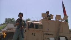کابل کنفرانس او امنیتي تدابیر