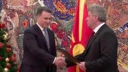 Иванов му го даде мандатот на Груевски