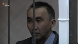Блялов освобожден в зале суда