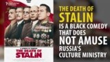 Dark Comedy About Stalin's Death Barred From Russian Cinemas