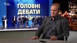 Баттл на Олимпийском. В Киеве прошли «президентские дебаты» (видео)