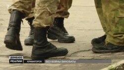 Без війни винні: українські військові заявили про знущання в тилу (відео)
